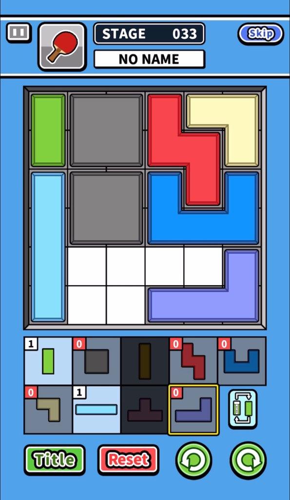 f:id:sat-box:20210323102108j:plain