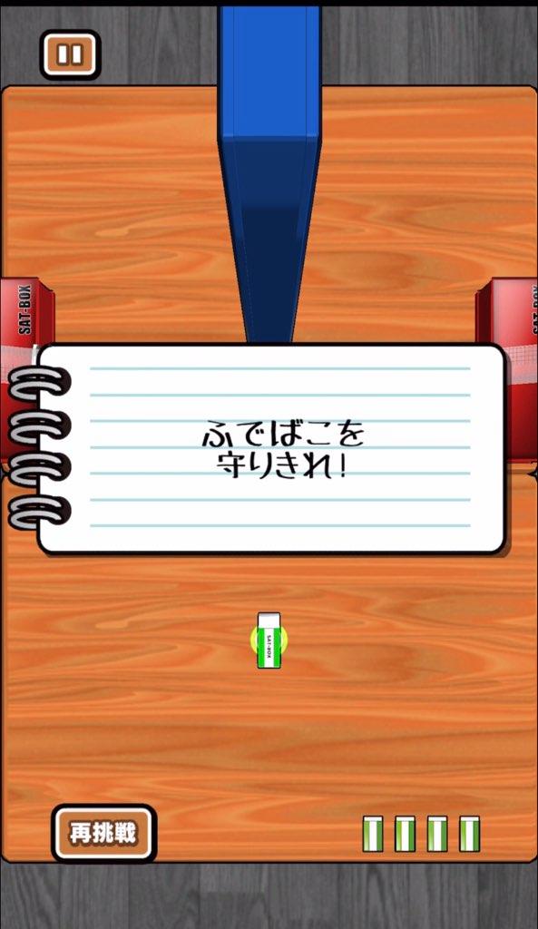 f:id:sat-box:20210401151908j:plain