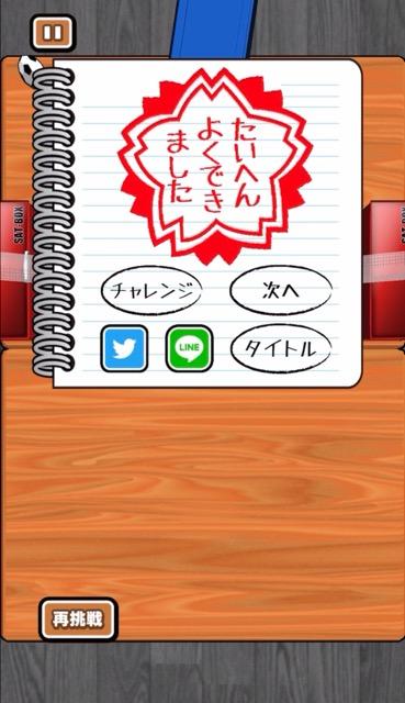 f:id:sat-box:20210401151937j:plain