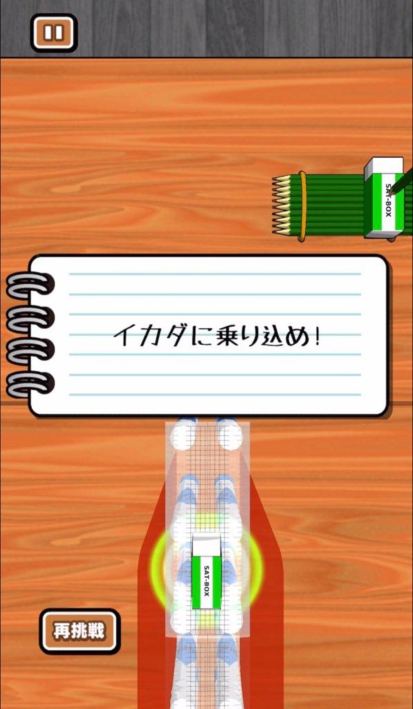 f:id:sat-box:20210401151939j:plain
