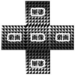 f:id:sat-box:20210406084226p:plain