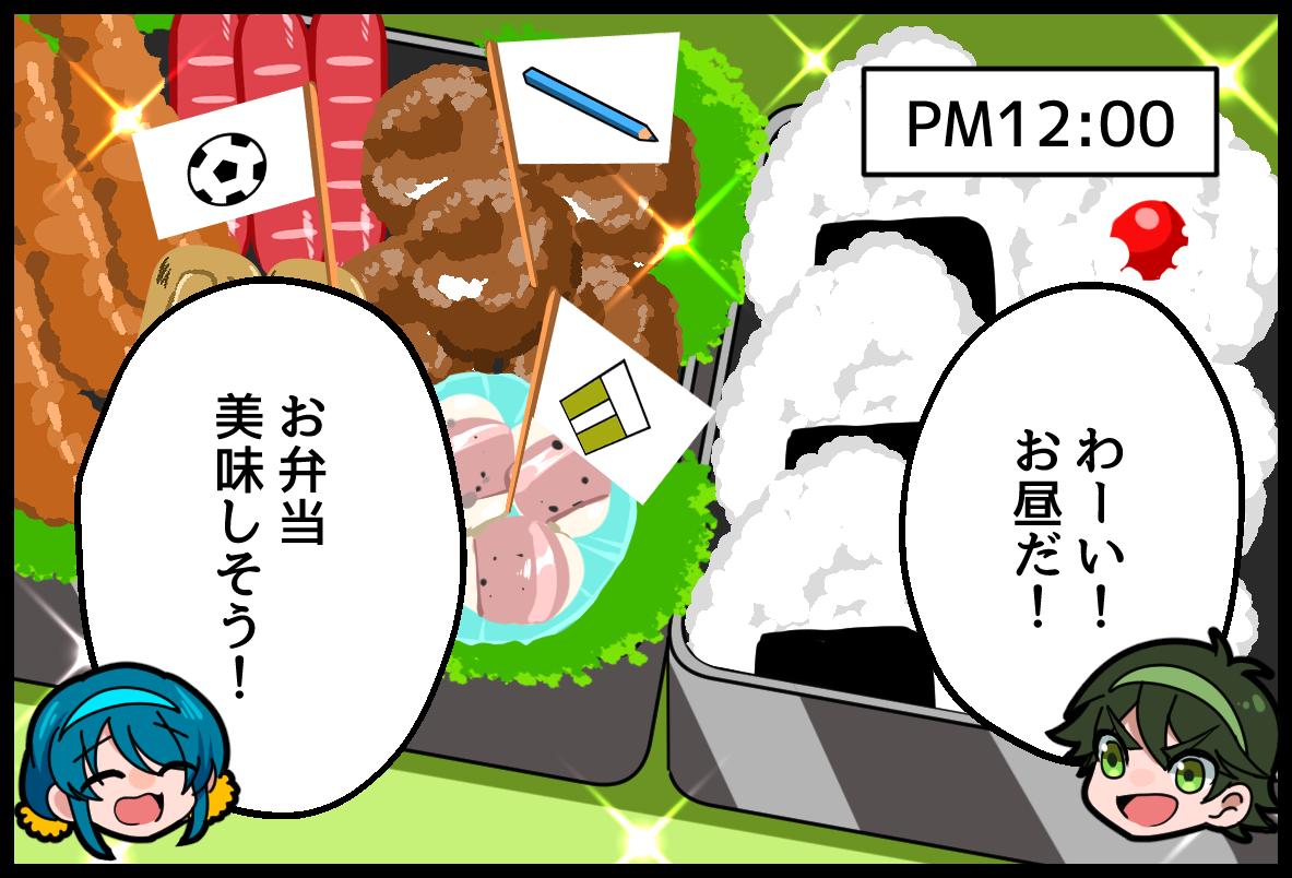 f:id:sat-box:20210416090234p:plain