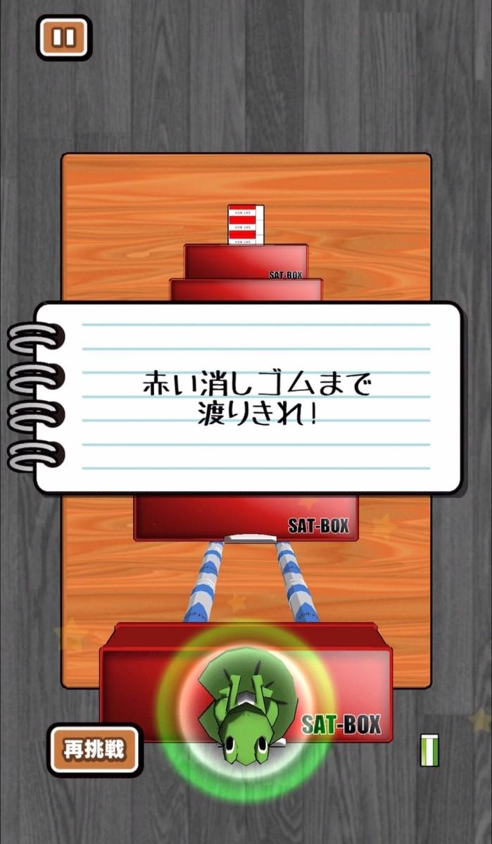 f:id:sat-box:20210525145111j:plain