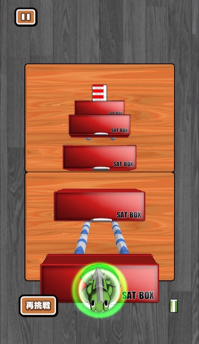 f:id:sat-box:20210525145116j:plain