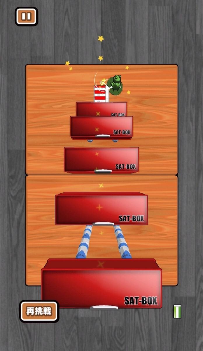 f:id:sat-box:20210525145121j:plain