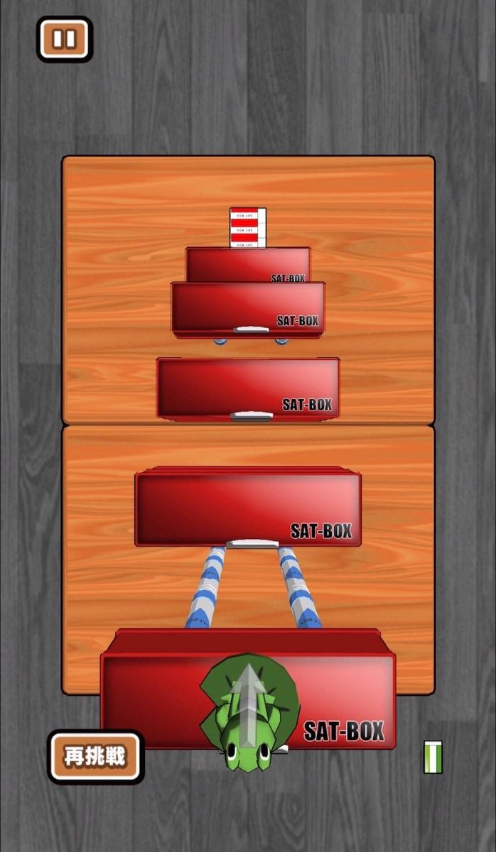 f:id:sat-box:20210525145125j:plain