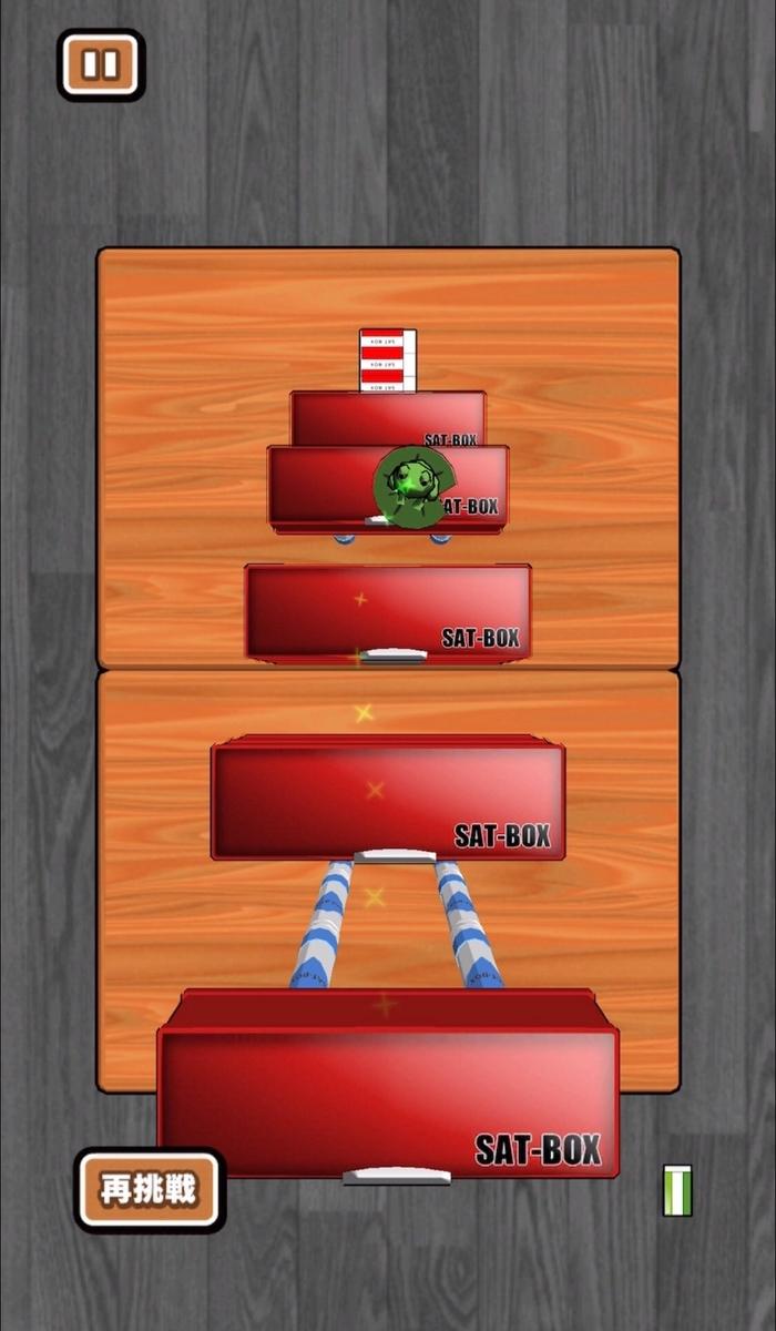 f:id:sat-box:20210525145129j:plain
