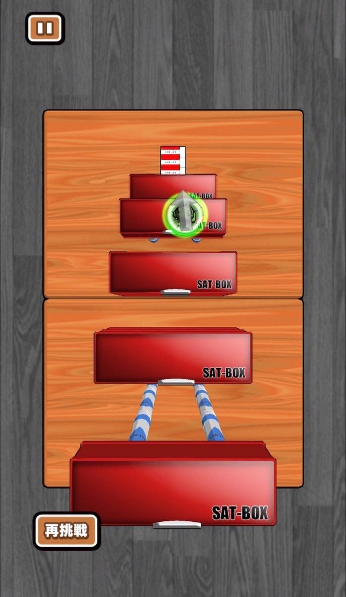 f:id:sat-box:20210525145133j:plain
