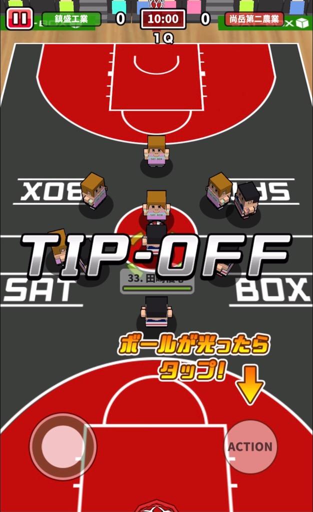 f:id:sat-box:20210727153306j:plain