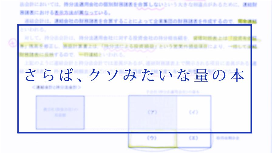 f:id:satanix:20210221003237j:plain