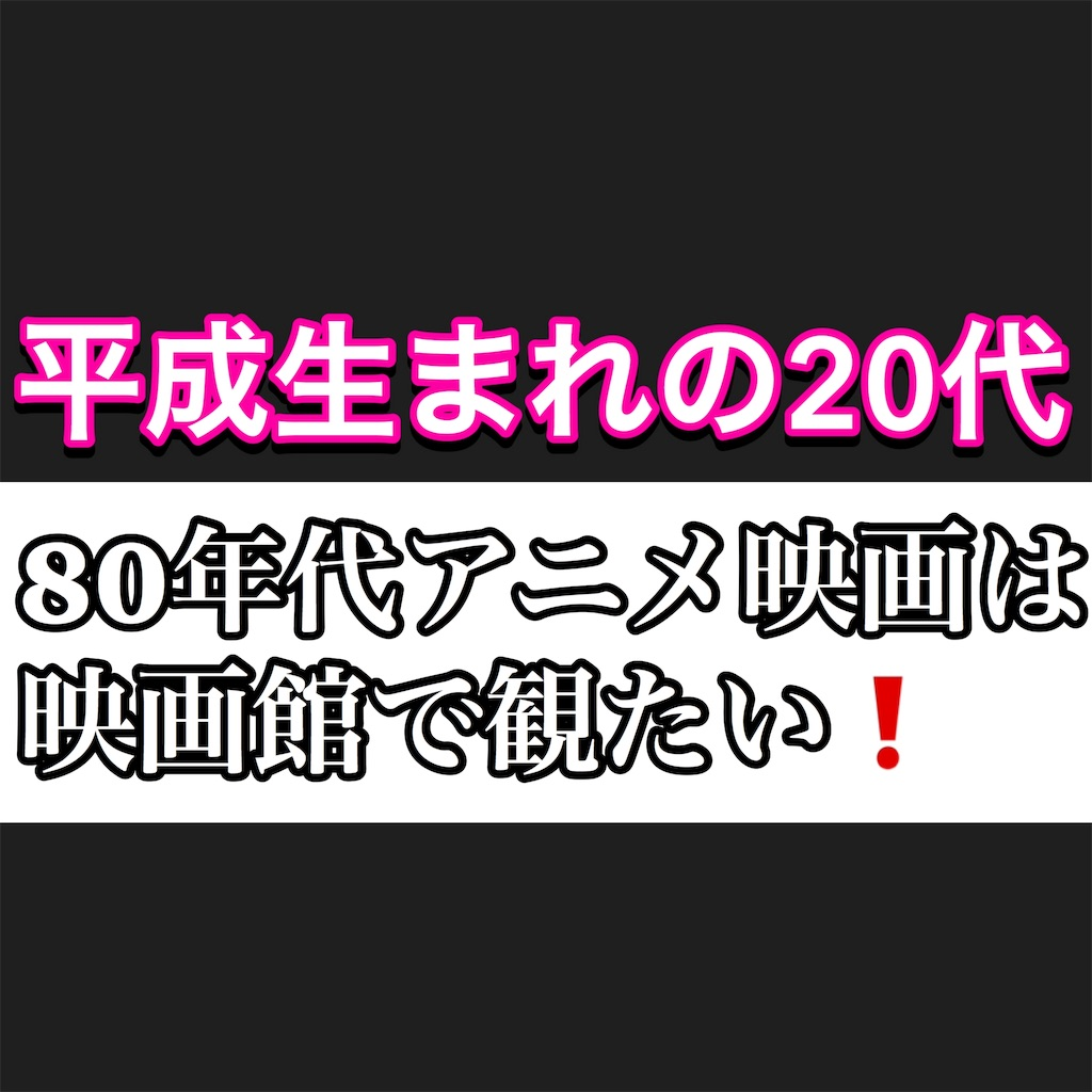 f:id:satatomio:20200705091649j:image