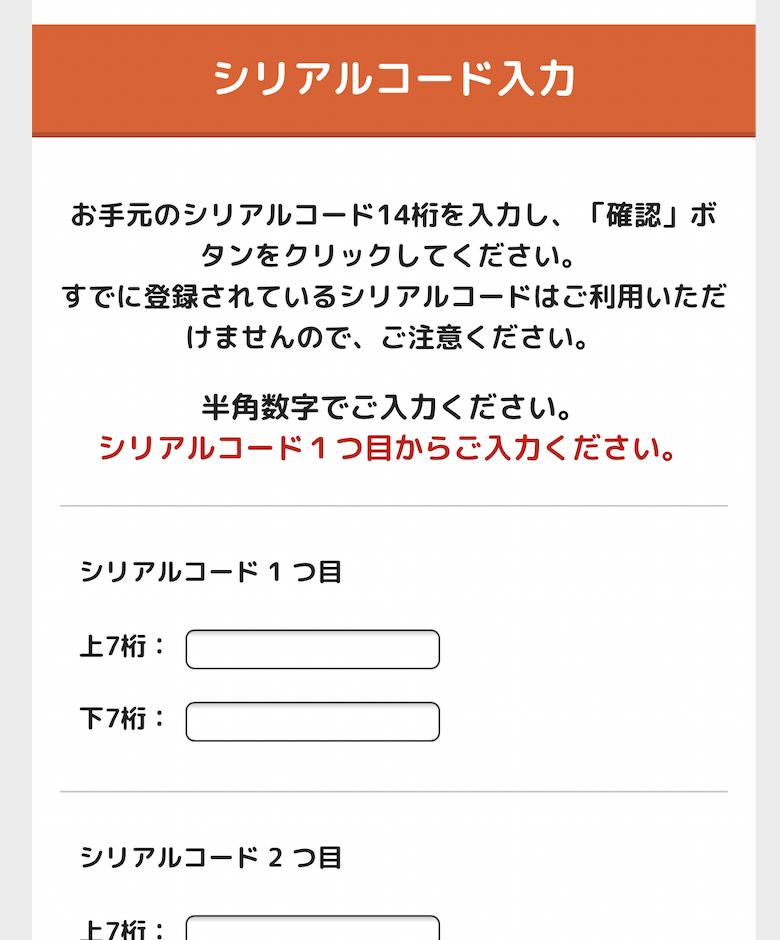 f:id:satetsu888:20201130231907p:plain