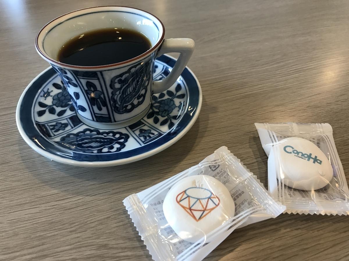 コーヒーとマシュマロ