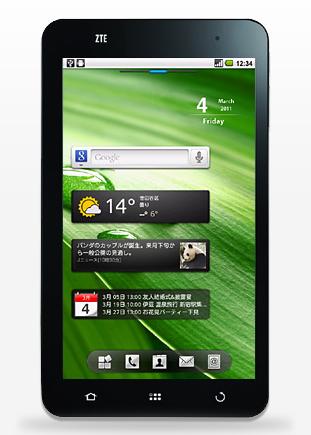 f:id:satkit:20110225010230p:image