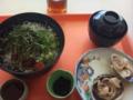 [食べ物]伊良湖岬