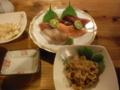 石垣島刺身とミミガー