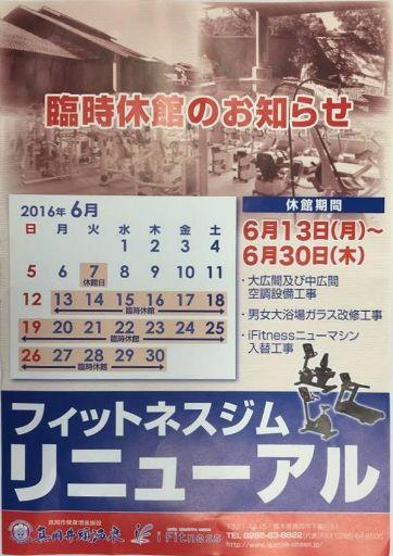 f:id:sato-kazuo:20160613130552j:plain