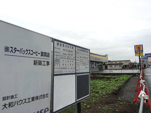 f:id:sato-kazuo:20160615075658j:plain