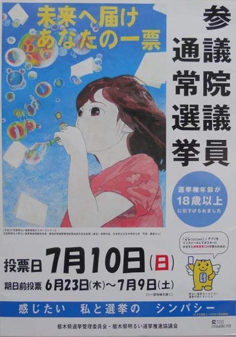 f:id:sato-kazuo:20160616100609j:plain
