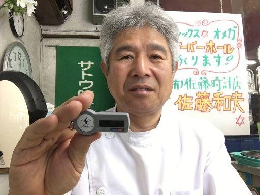 f:id:sato-kazuo:20160618105524j:plain
