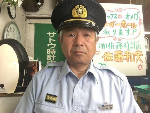 f:id:sato-kazuo:20160620144008j:plain