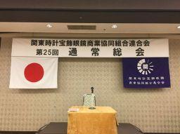 f:id:sato-kazuo:20160624080659j:plain