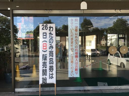 f:id:sato-kazuo:20160626125723j:plain