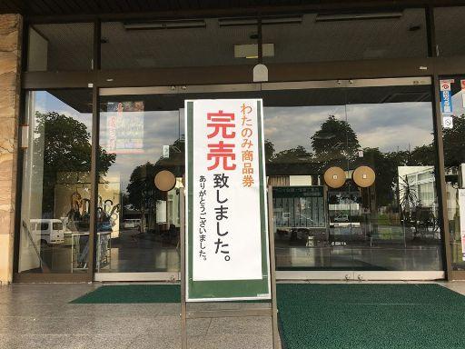 f:id:sato-kazuo:20160626174926j:plain