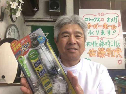 f:id:sato-kazuo:20160628142212j:plain