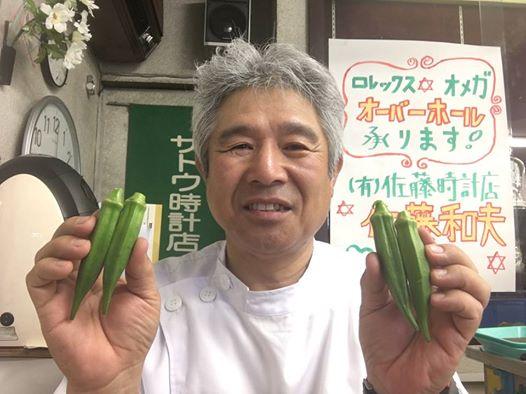 f:id:sato-kazuo:20160629164932j:plain