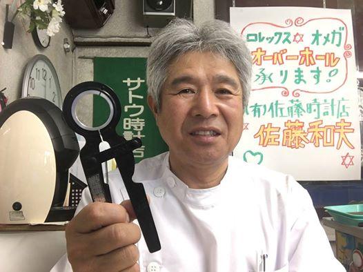 f:id:sato-kazuo:20160630125528j:plain