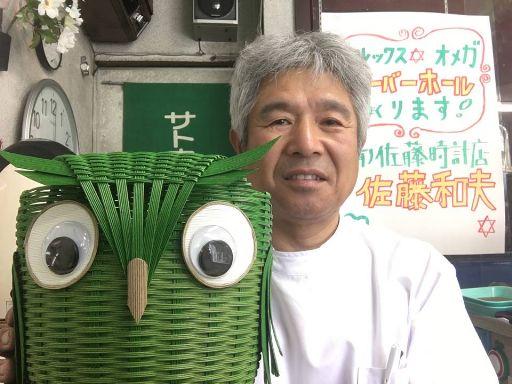 f:id:sato-kazuo:20160701093700j:plain