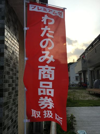 f:id:sato-kazuo:20160701172820j:plain