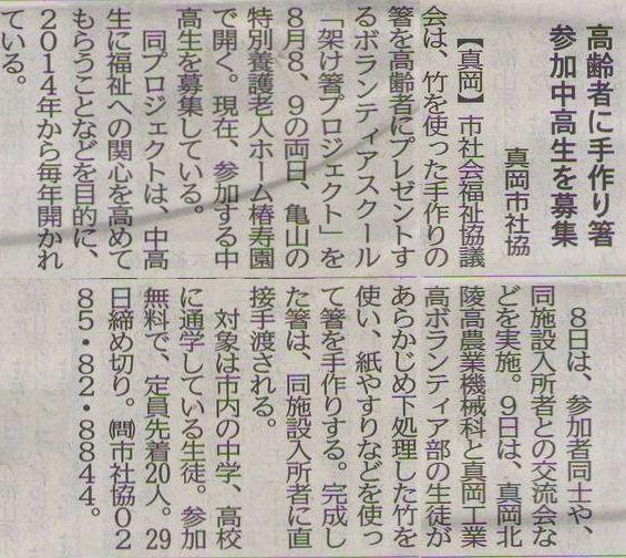 f:id:sato-kazuo:20160702095744j:plain