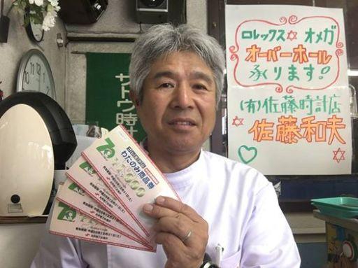 f:id:sato-kazuo:20160702103855j:plain