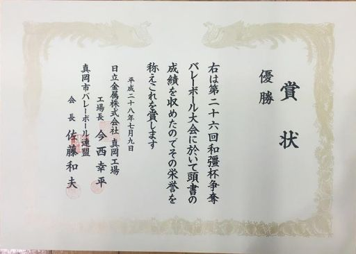 f:id:sato-kazuo:20160710071605j:plain