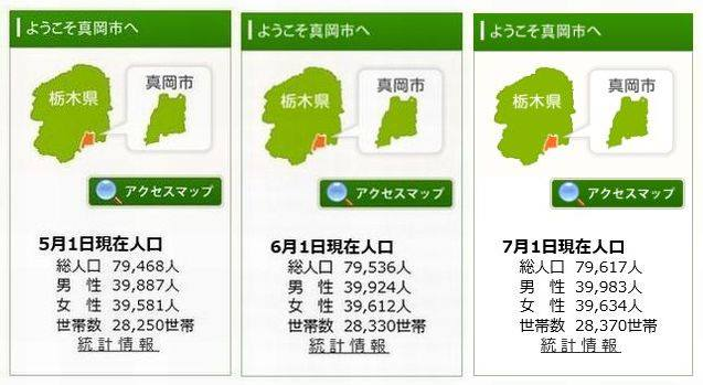f:id:sato-kazuo:20160712062816j:plain