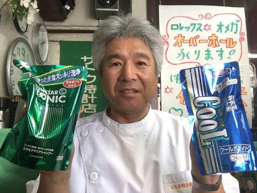 f:id:sato-kazuo:20160720153714j:plain