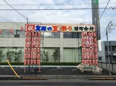 f:id:sato-kazuo:20160725163618j:plain