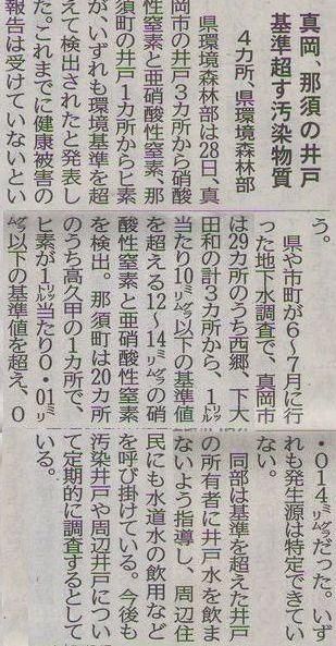 f:id:sato-kazuo:20160729152850j:plain