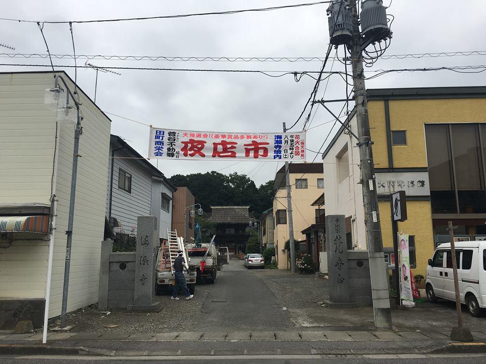 f:id:sato-kazuo:20160730095009j:plain
