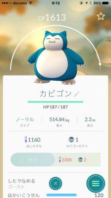 f:id:sato-kazuo:20160804092439j:plain