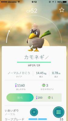 f:id:sato-kazuo:20160804092444j:plain