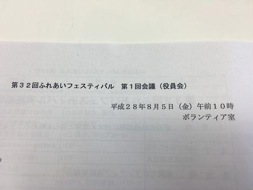 f:id:sato-kazuo:20160805170122j:plain