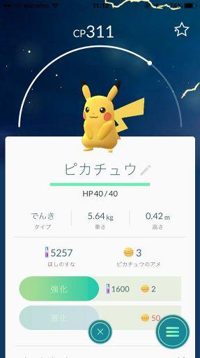 f:id:sato-kazuo:20160807112734j:plain
