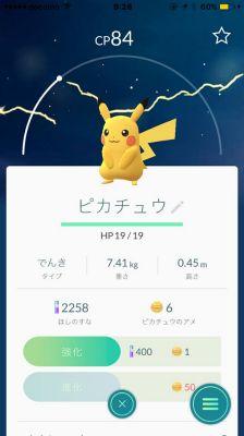f:id:sato-kazuo:20160813104940j:plain