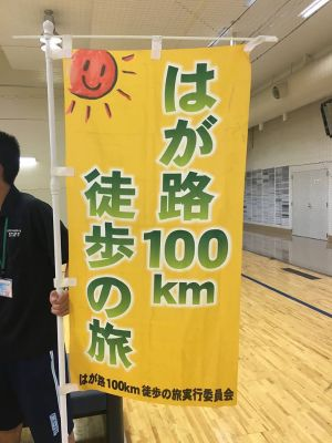 f:id:sato-kazuo:20160817091817j:plain