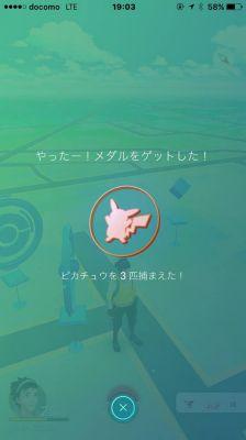 f:id:sato-kazuo:20160819091044j:plain