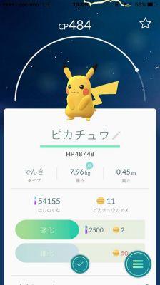 f:id:sato-kazuo:20160819091049j:plain