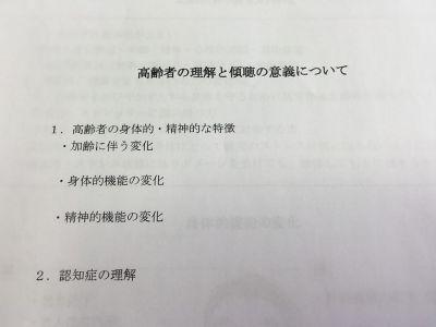 f:id:sato-kazuo:20160825161739j:plain